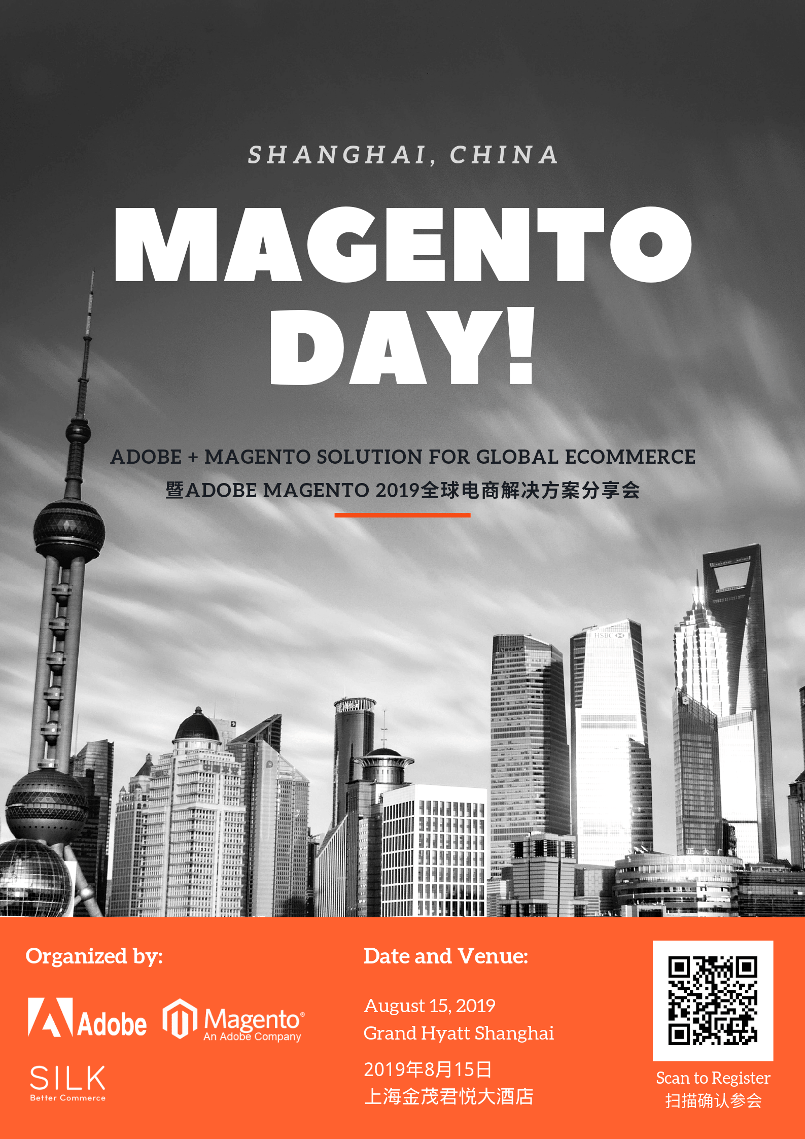 Join Adobe, Magento, and Silk Software for Magento Day 2019