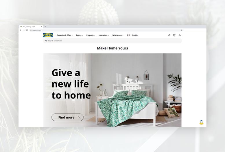 Screenshot of China IKEA website homepage